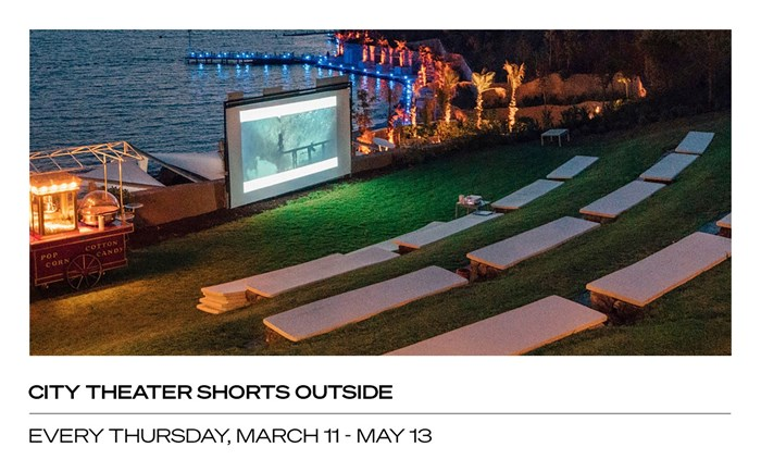 City Theater Shorts Outside